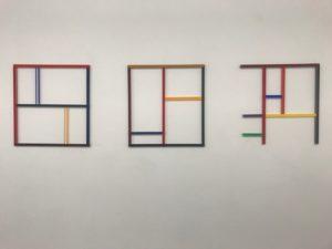 Tredimensionella målningar av Mikael Fagerlund.